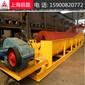 洗砂机LSX-920,氧化铁洗沙机