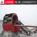 微晶石洗面盆的制作流程,双轮斗洗砂机破碎机价格报价