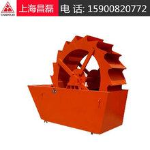 建筑机械设备沙石清洗机,甘肃有没生产洗砂机厂