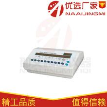 山东济宁9种细胞种类计数器,NAI3539血球分类计数器价格图片
