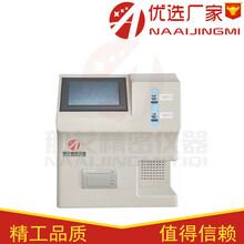 山西侯馬自動進樣農殘檢測儀,NAI-ZDNCJCY農藥檢測設備廠家圖片