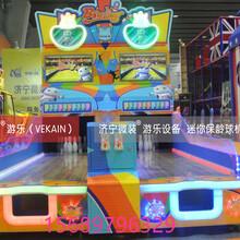 广场儿童挖掘机室外儿童游乐场济宁微装游乐设备Y图片