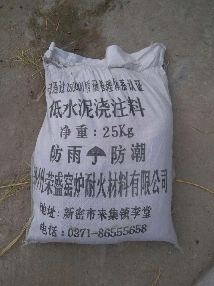 新密耐火水泥/水泥行业用耐火泥/工业窑炉用耐火泥