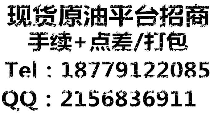 """【与""""吉林农产品交易"""