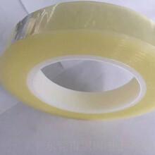 供应偏光片剥离胶带,撕膜胶带,贴片胶带,无声胶带-偏光片剥离胶带,撕膜胶带,贴片胶带,无声胶带批发图片