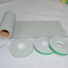供应织田灰色硅胶皮生产厂家图片