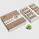 茶叶礼盒批发茶叶盒定制南京包装厂家价格优惠