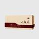 供应茶叶盒子茶叶包装盒茶叶礼盒包装厂批量生产