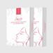 化妝品瓶子設計護膚品外包裝盒設計生產定做