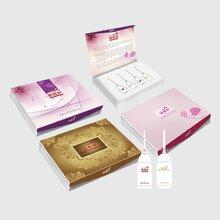 南京护肤品包装礼盒定制彩妆包装设计