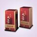 厂家批发定做白酒包装盒高档酒包装盒子