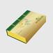 大紅袍茶葉包裝盒精品包裝禮品盒茶葉包裝禮盒