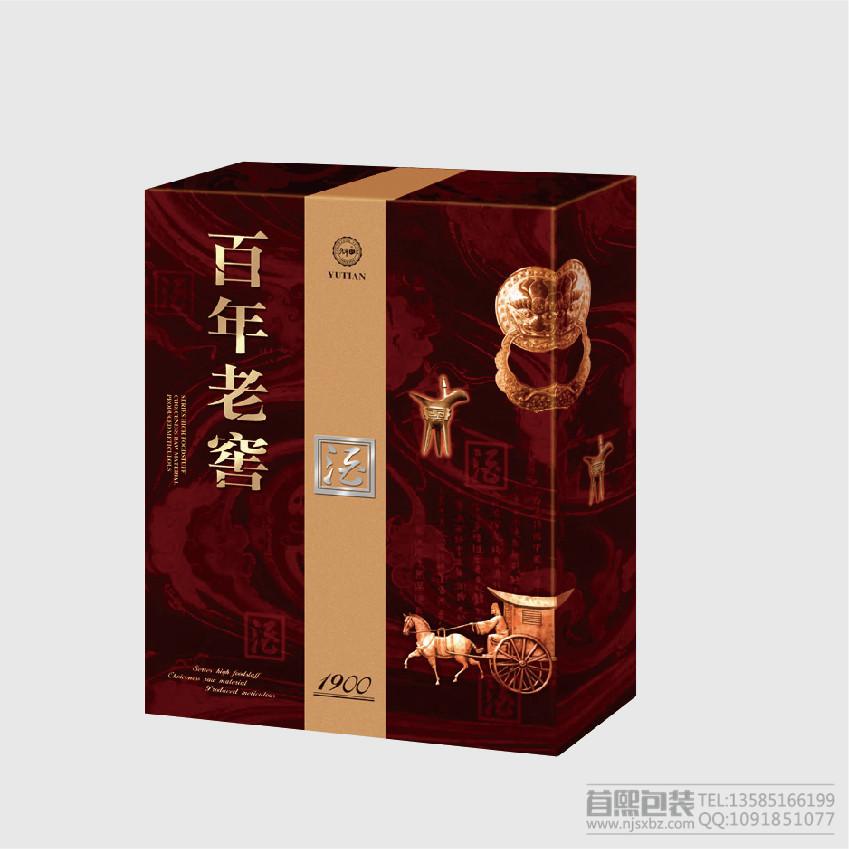 厂家定制白酒纸盒黄酒包装盒高档酒包装设计