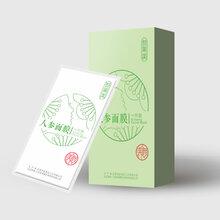 南京护肤品包装礼盒设计制作化妆品外盒定做