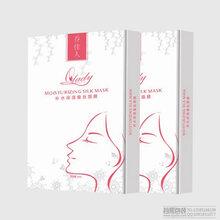 化妆品包装礼盒定制南京专业包装厂家