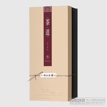化妆品礼盒设计制作保健品包装礼盒酒包装礼盒红酒礼盒包装盒白酒包装礼盒高档茶叶包装礼盒