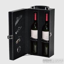 红酒包装盒设计高档红酒包装盒红酒外包装设计红酒盒包装设计