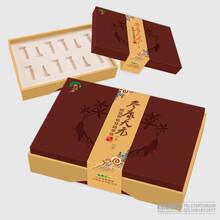 南京保健品包装盒生产厂家