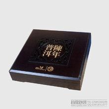 高档茶叶礼盒木制茶叶礼盒铁观音茶叶包装礼盒茶包装礼盒木质茶叶礼盒