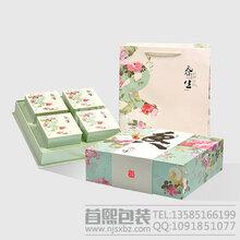 精品包装礼盒包装礼盒定做礼盒包装定制包装礼盒高端礼盒包装