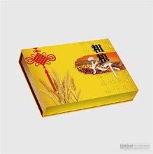 茶叶礼盒包装碧螺春包装礼盒礼盒包装设计公司礼盒外包装设计高档礼盒包装设计创意礼盒包装设计