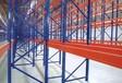 货架批发货架价格重量性货架中国货架产业网