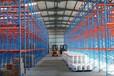 长期供应仓库货架自动货架立式货架厂家直销货架产业网99114
