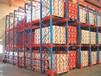 进车式货架99114货架批发货架产业网