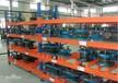托盘式货架货架批发货架价格货架产业网