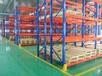 货架批发横梁式货架中国货架产业网