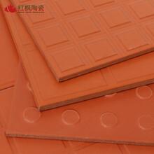 供应红缸砖多种颜色防滑抗冻广场砖厂家直销图片