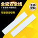 盲道砖生产厂家红枫陶瓷300300防滑耐磨止步砖