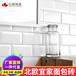 紅楓陶瓷200200面包磚北歐廚房墻磚廠家直銷