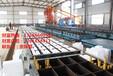 复合保温模板设备满足现行消防验收标准要求