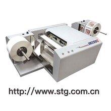 手机壳打印机JM280C彩色数码不干胶标签卷筒打印设备