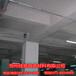 青海地下室防火喷涂