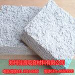 无机纤维喷涂棉与矿渣棉的优势图片