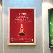 广西南宁电梯广告公司哪家好