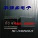 对应PULSEH5004NLT贴片千兆网络变压器单口高速网卡POE+功能工厂定制