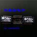 安防器材用百兆单口H1102NL网络变压器定制POE功能网络滤波器华强盛工厂定制生产
