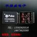 千兆单口网络变压器POE+网络变压器H5008NL网络滤波器高速网卡华强盛工厂定制生产