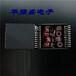 网络变压器H5008NL定制POE功能网络变压器华强盛工厂三大生产基地随时定制特型产品