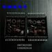 高速网卡千兆网络变压器H5008NLPOE+网络滤波器华强盛生产
