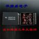 光端机千兆网络变压器H5008NLPOE+网络滤波器华强盛生产