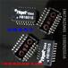 路由器用百兆单口H1102NL网络变压器P脚镀银的网络滤波器华强盛工厂定制生产POE+网络滤波器