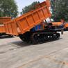 小型4吨履带车渣土自卸履带车