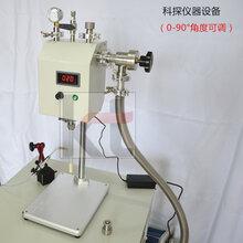 北京真空石英管封口机试管真空接头科探仪器设备直供
