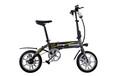 松裕折叠电动自行车加盟合作招商