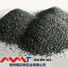 钒氮合金,氮化钒铁,精炼渣,保护渣,渣铁分离剂