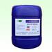脱水防变色剂脱水剂鸿一金属处理原料
